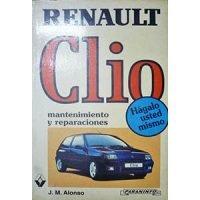 Clio Renault. Mantenimiento y reparaciones