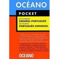 Diccionario Océano. Español - Portugués / Português - Espanhol